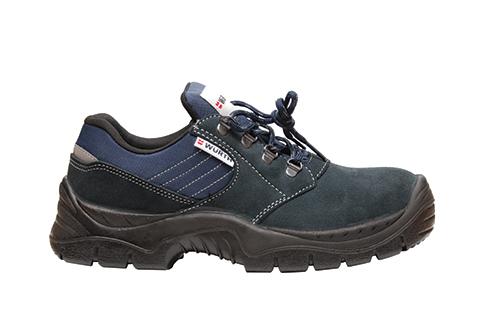 Zaštitne cipele Monza II S1P, vel. 46, WURTH